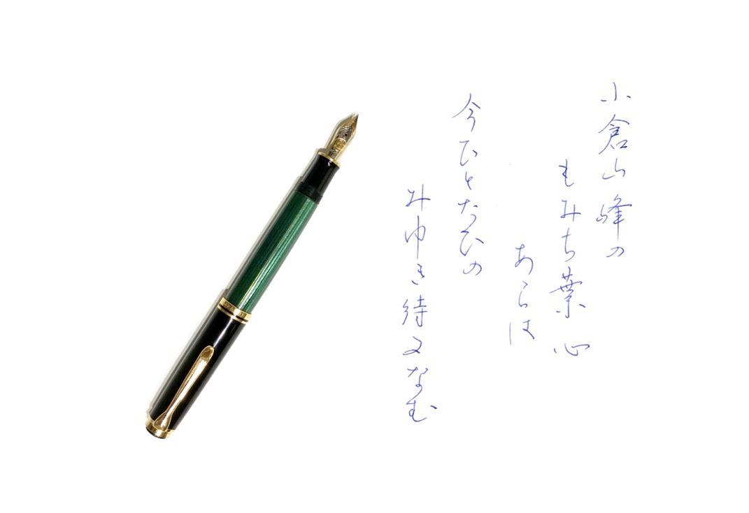 http://kanezaki.net/blog/ISSHU01.jpeg