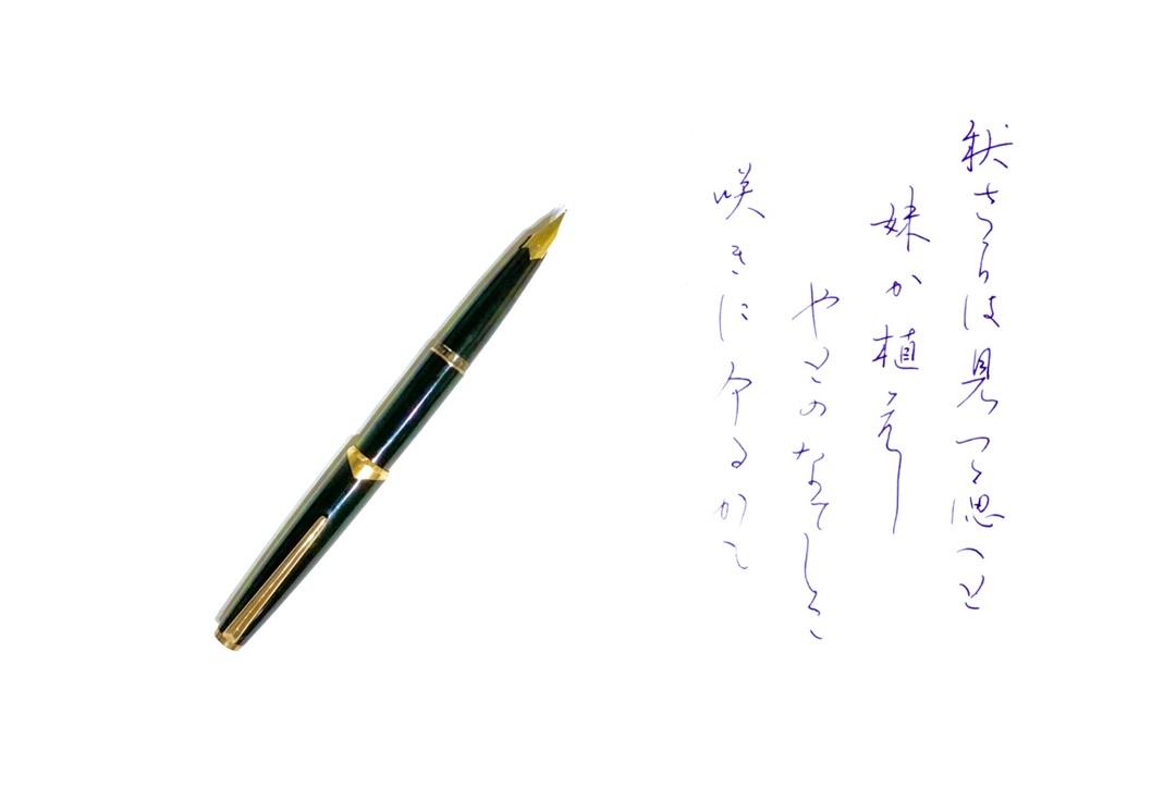 http://kanezaki.net/blog/ISSHU02.jpeg