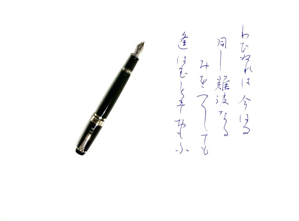 http://kanezaki.net/blog/ISSHU03.jpeg
