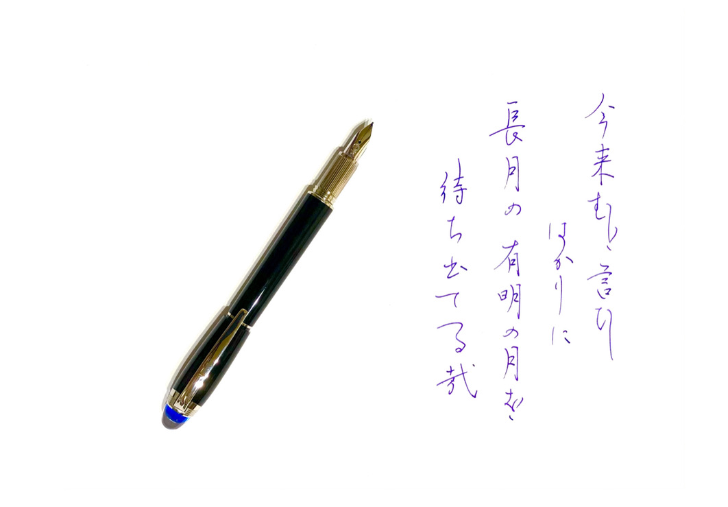 http://kanezaki.net/blog/ISSHU04.jpeg