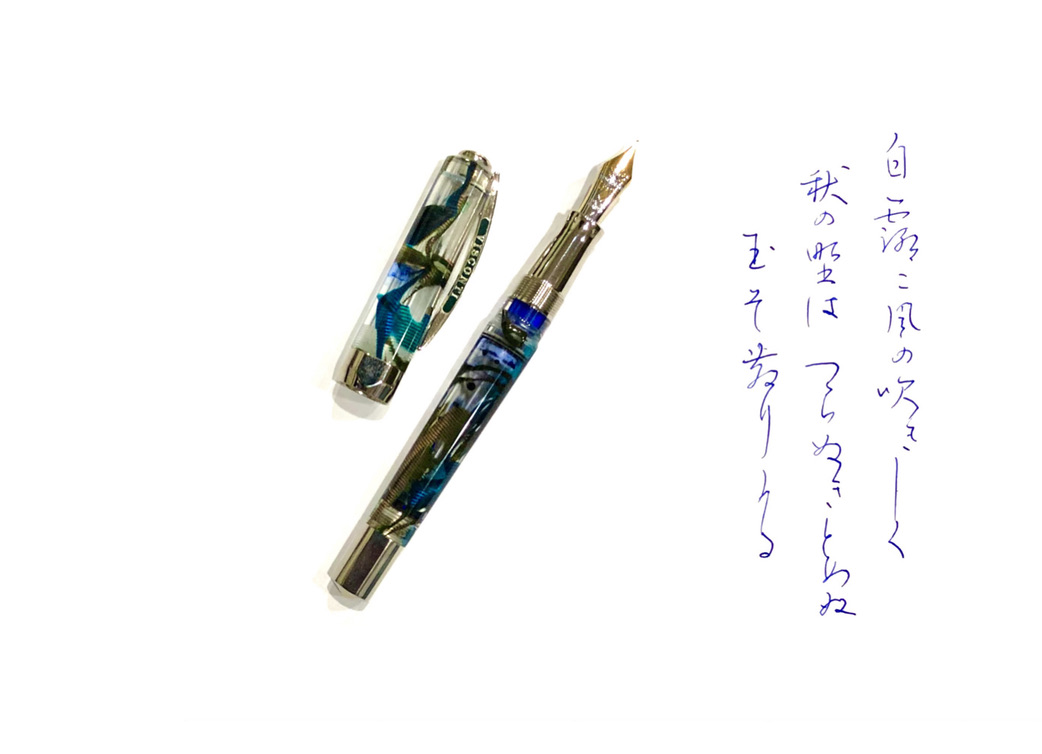 http://kanezaki.net/blog/ISSHU06.jpeg