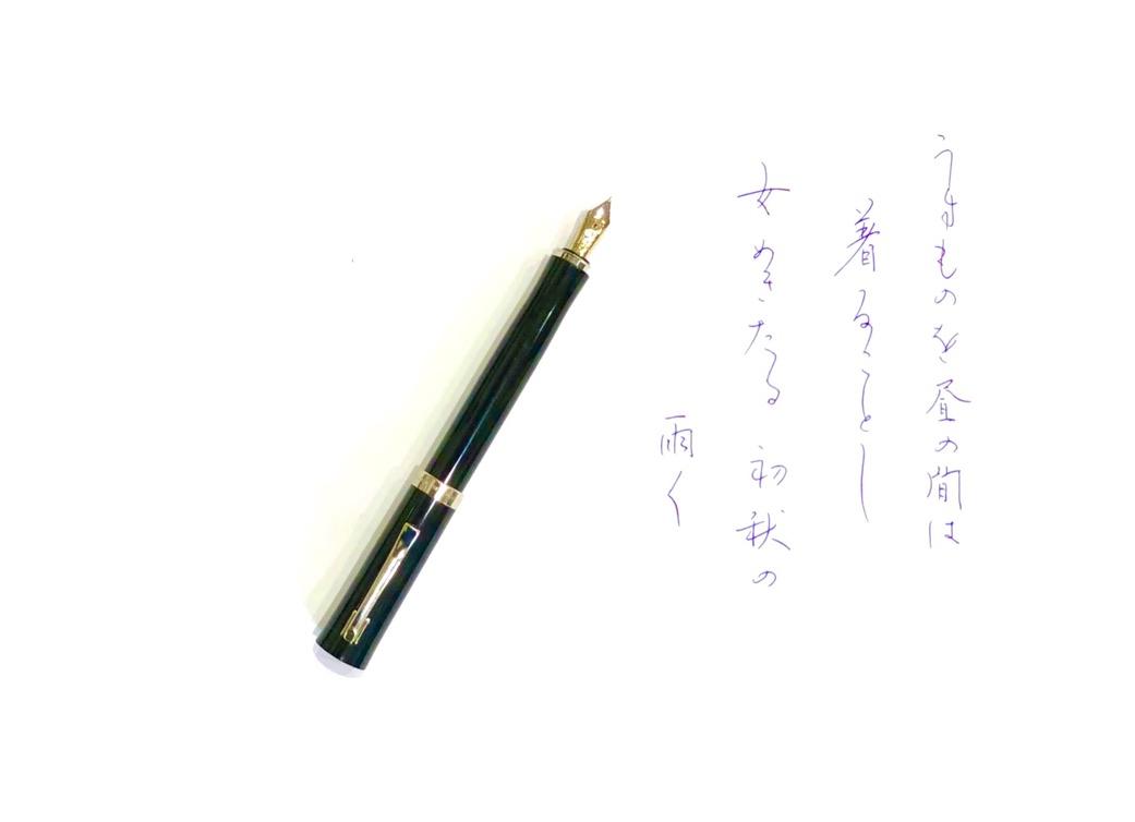 http://kanezaki.net/blog/akiko01.jpeg