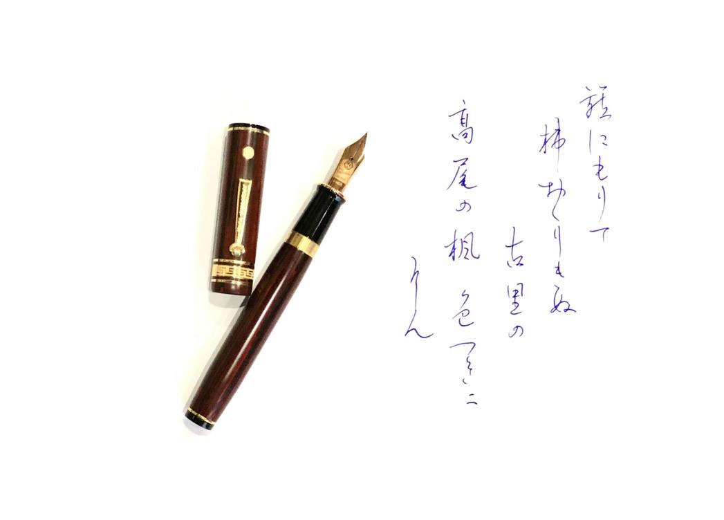 http://kanezaki.net/blog/akiko02.jpeg