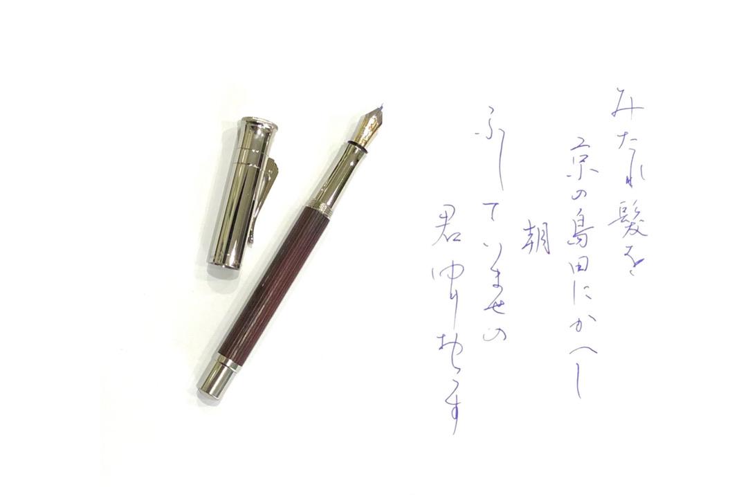 http://kanezaki.net/blog/akiko03.jpeg