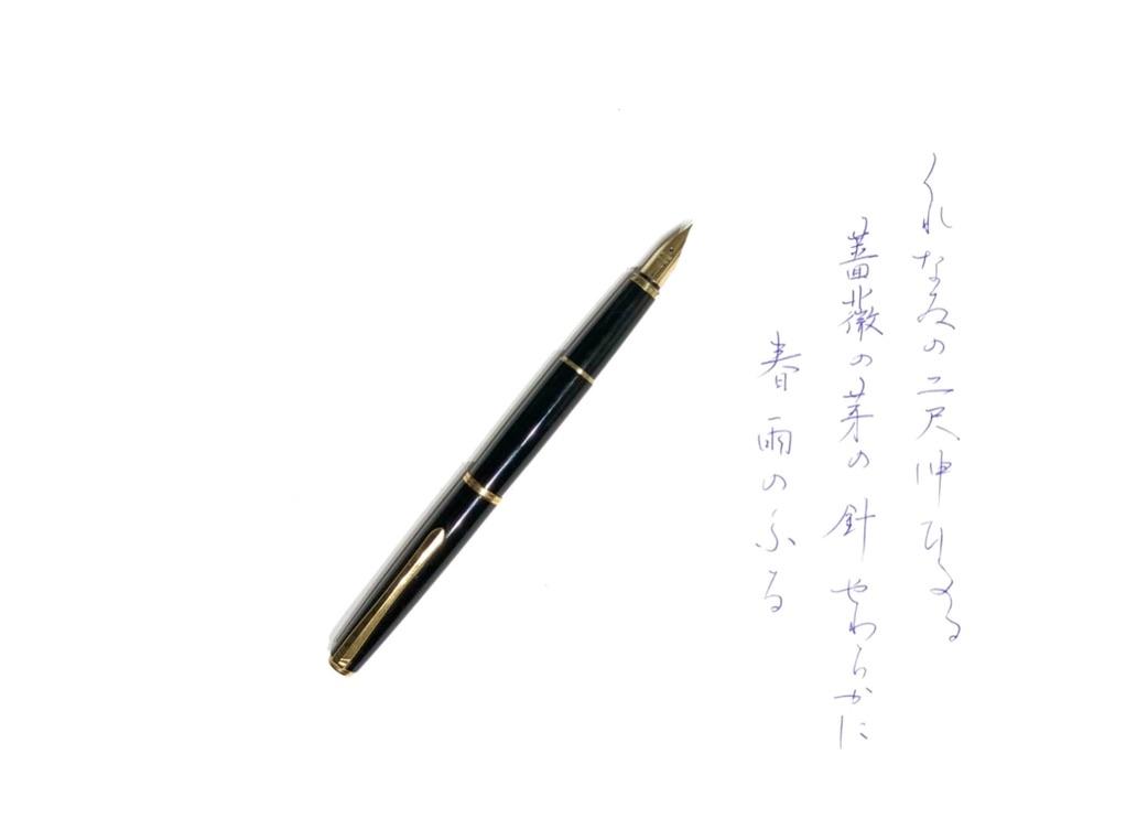http://kanezaki.net/blog/akiko05.jpeg