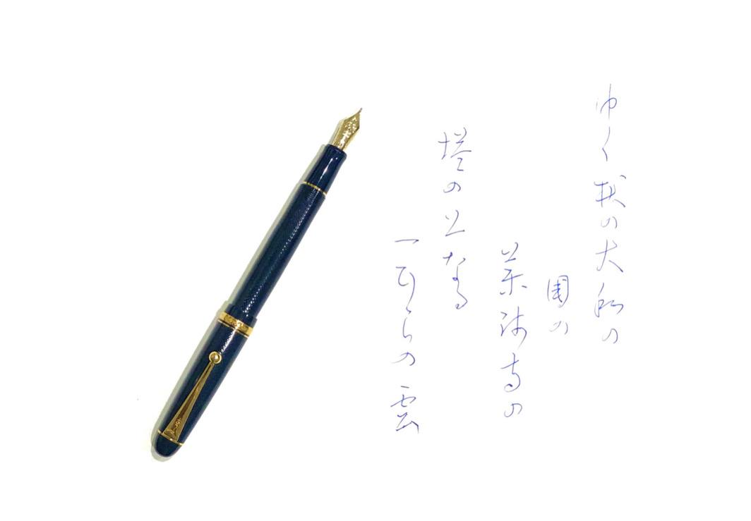 http://kanezaki.net/blog/akiko07.jpeg