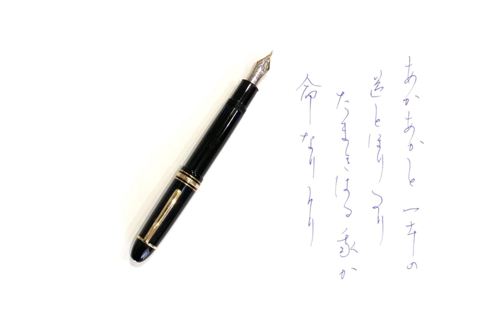 http://kanezaki.net/blog/akiko08.jpeg