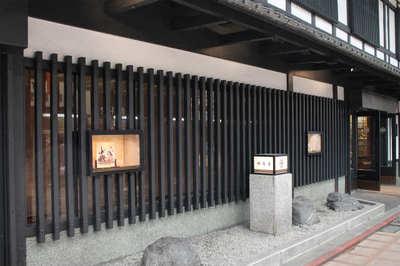 kyukyodo02.jpg
