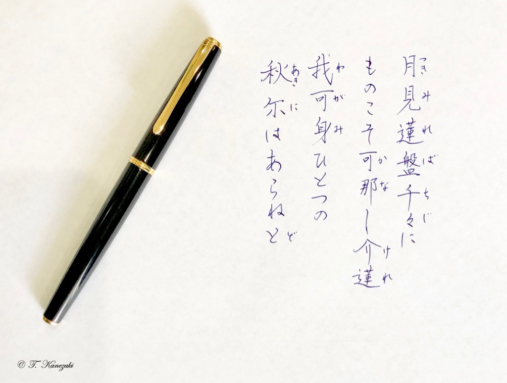 http://kanezaki.net/blog/handwriting003.jpg