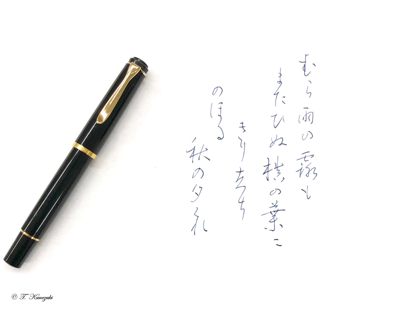 http://kanezaki.net/blog/handwriting004.jpg