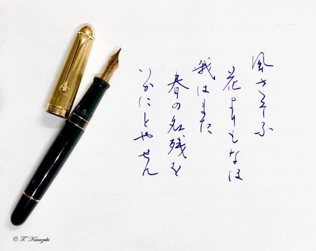 http://kanezaki.net/blog/handwriting005.jpg
