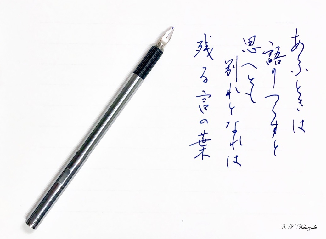 http://kanezaki.net/blog/handwriting007.jpg
