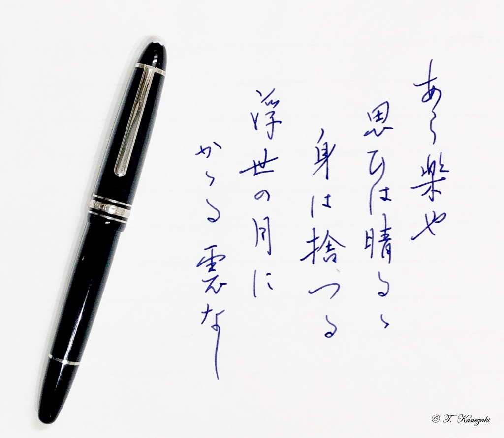 http://kanezaki.net/blog/handwriting008.jpg