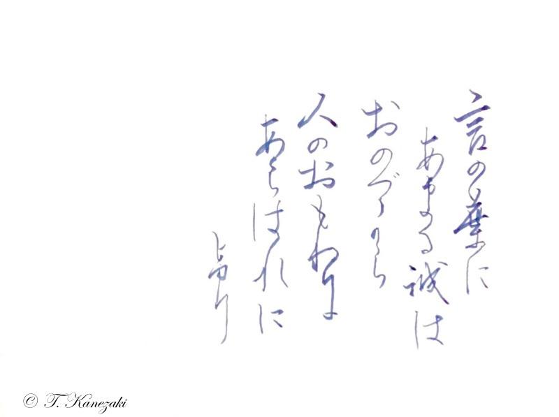 ink-01.jpg