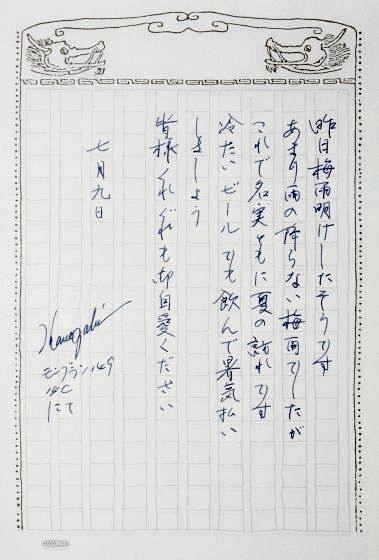 http://kanezaki.net/blog/mbscripo1.jpg