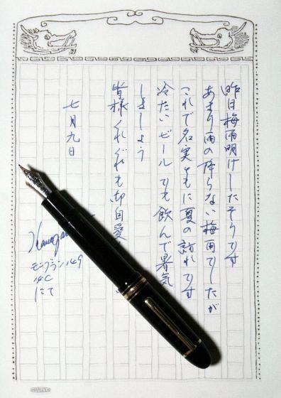 http://kanezaki.net/blog/mbscripo2.jpg