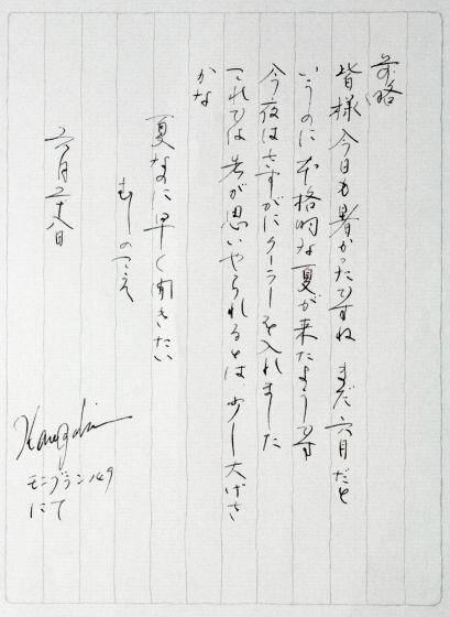 http://kanezaki.net/blog/mbscripo3.jpg