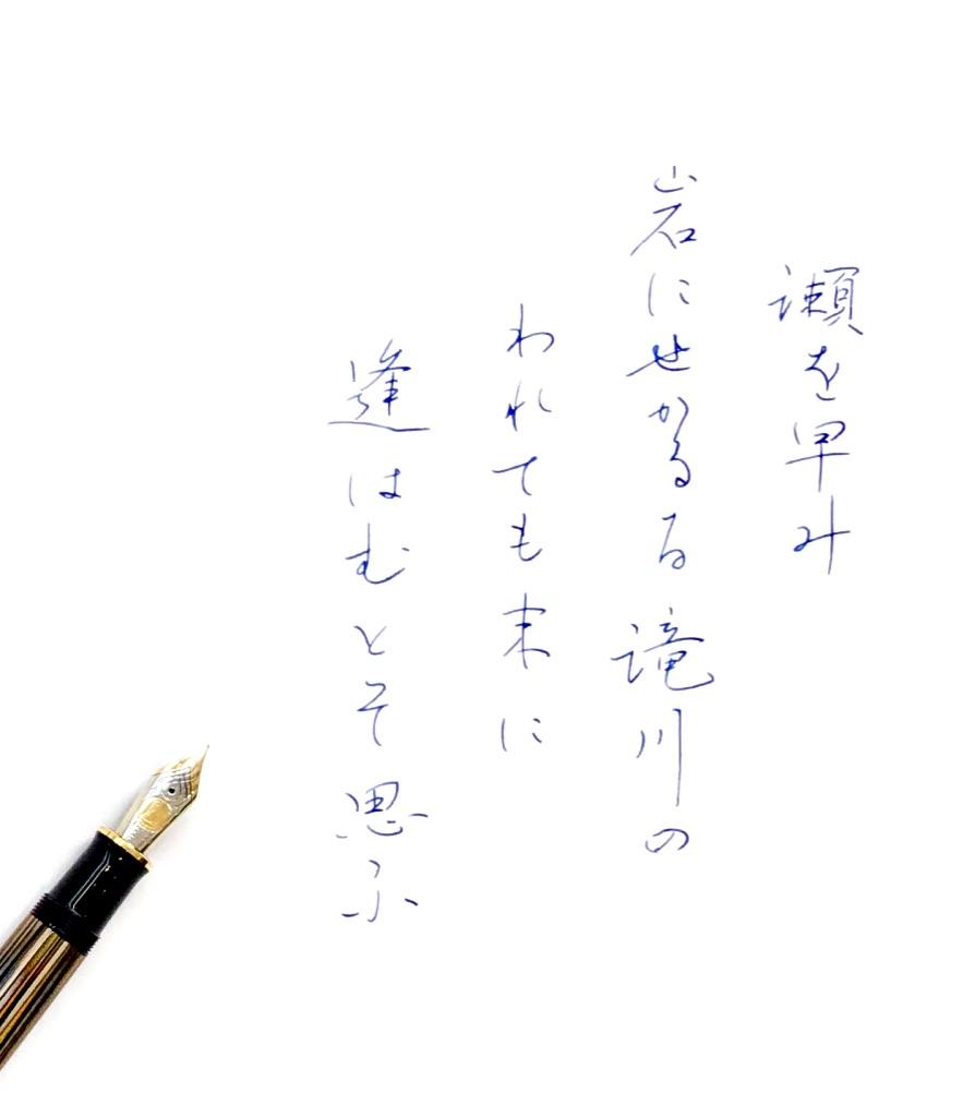 http://kanezaki.net/blog/penmanship-02.jpg