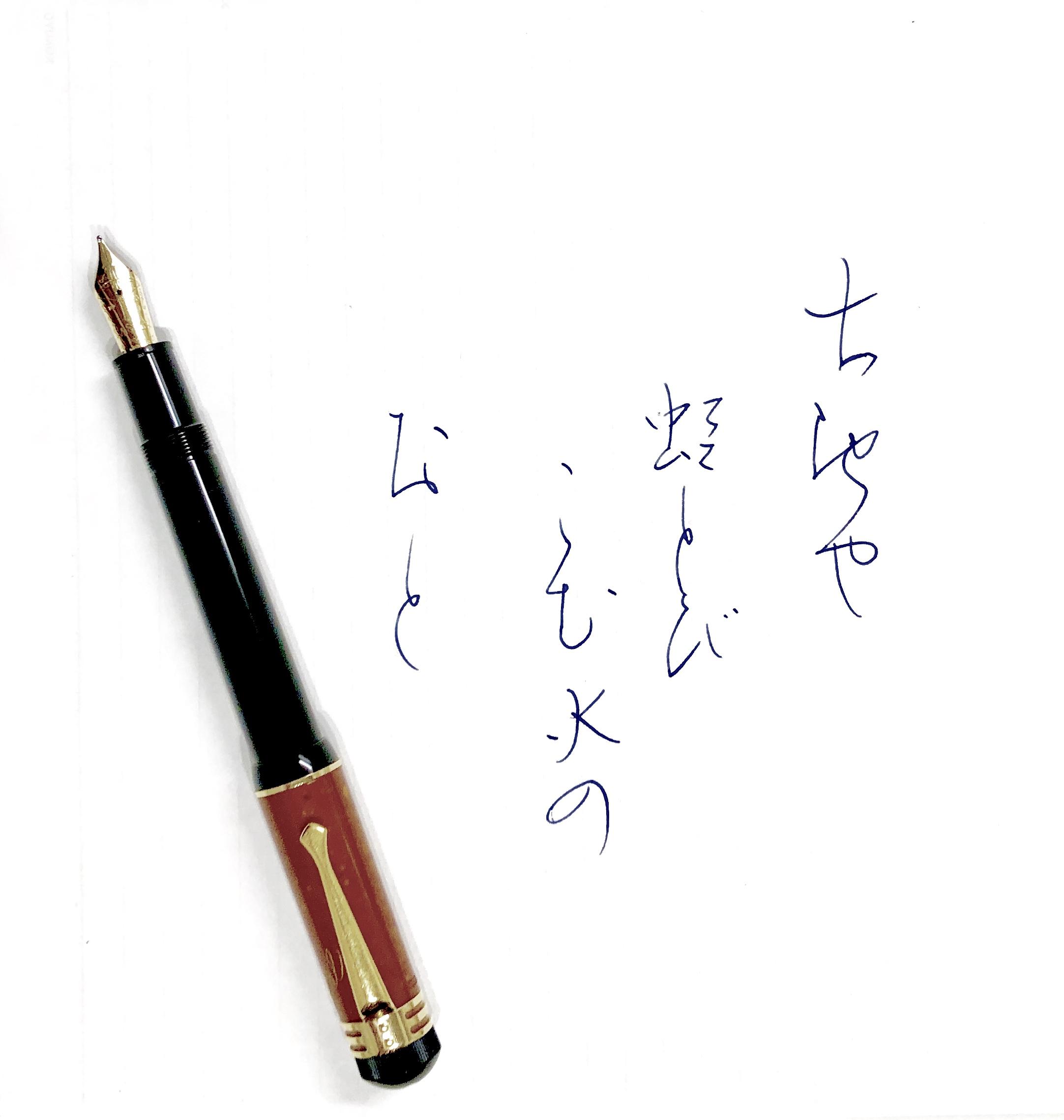 http://kanezaki.net/blog/penmanship-04.jpg