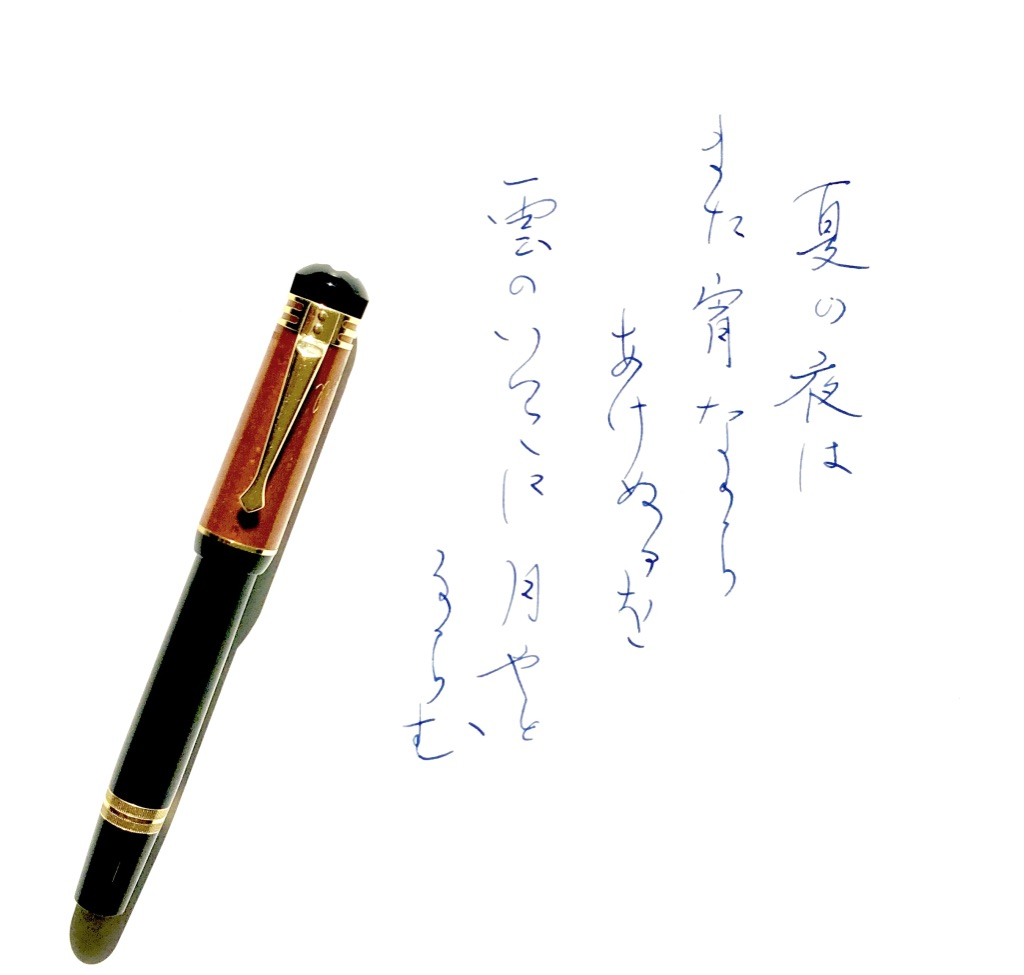 http://kanezaki.net/blog/penmanship-07.jpg