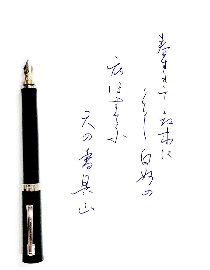 http://kanezaki.net/blog/penmanship-09.jpg