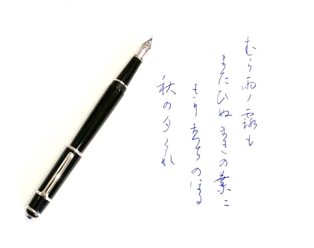 http://kanezaki.net/blog/tanka01.jpeg