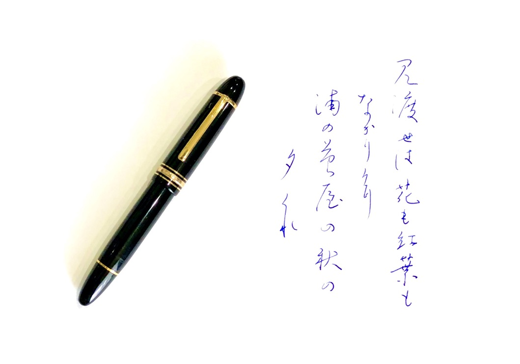 http://kanezaki.net/blog/tanka02.jpeg