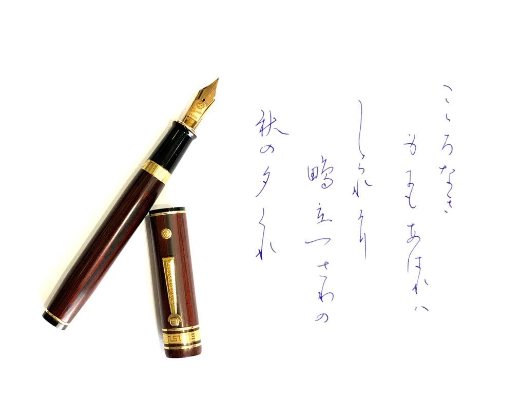 http://kanezaki.net/blog/tanka03.jpeg
