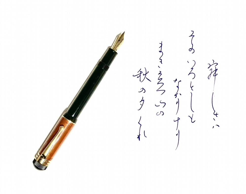 http://kanezaki.net/blog/tanka04.jpeg