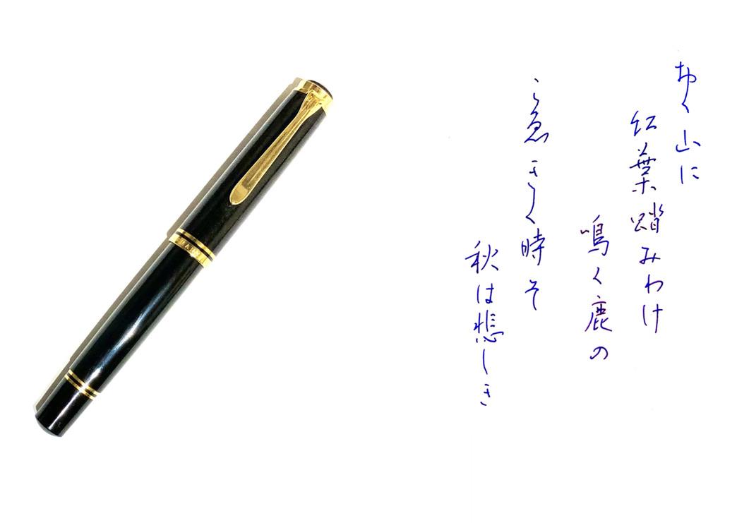 http://kanezaki.net/blog/tanka05.jpeg