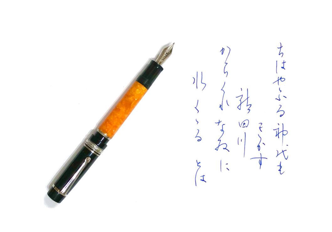 http://kanezaki.net/blog/tanka07.jpeg