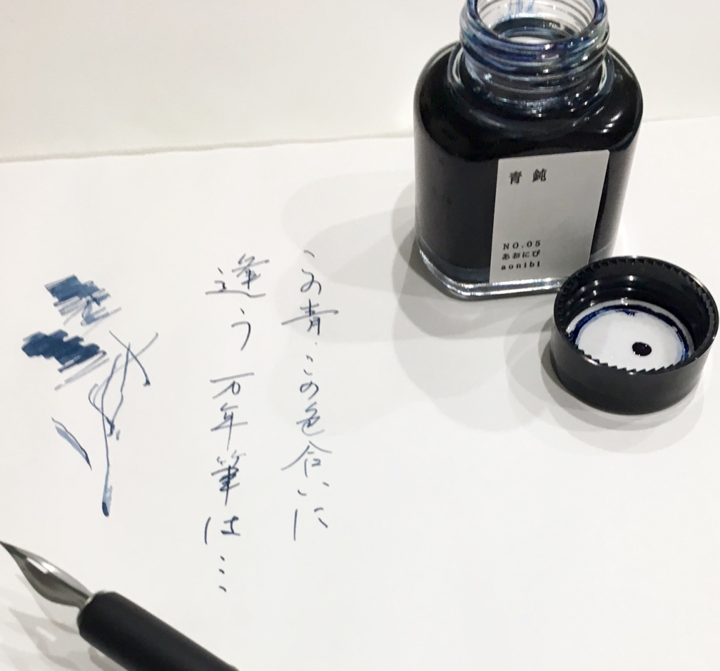 http://kanezaki.net/blog/thumb_IMG_1004_1024.jpg