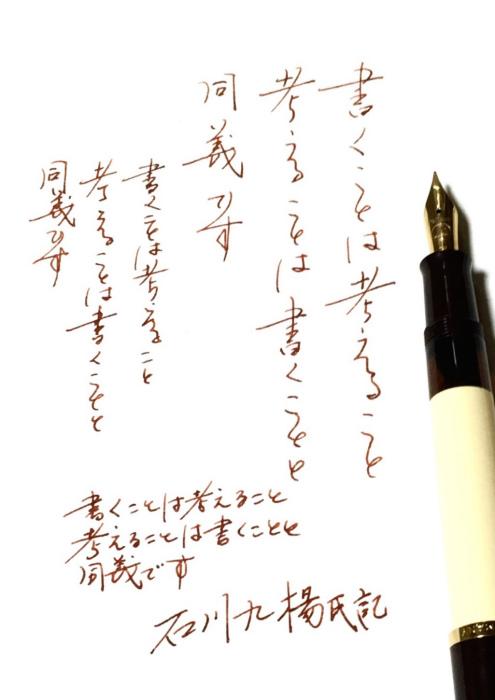 http://kanezaki.net/pens/CafeCreme10.jpg