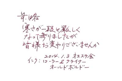 oeste-script.jpg