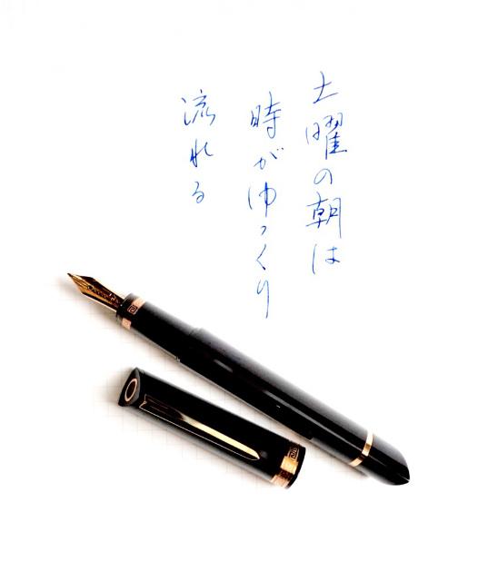 http://kanezaki.net/pens/fomas360-10.jpg