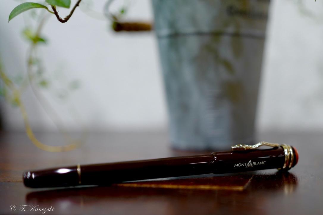 ルージュ・エ・ノワール(Tropic Brown)