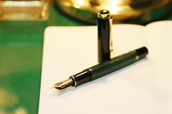 ペリカン スーベレーン M1000 緑縞