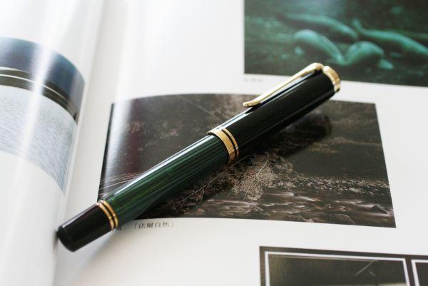 ペリカン スーベレーンM800 緑縞