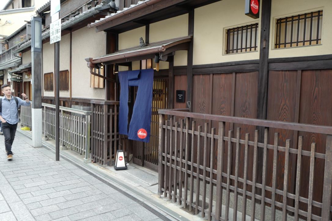 祇園と八坂あたり