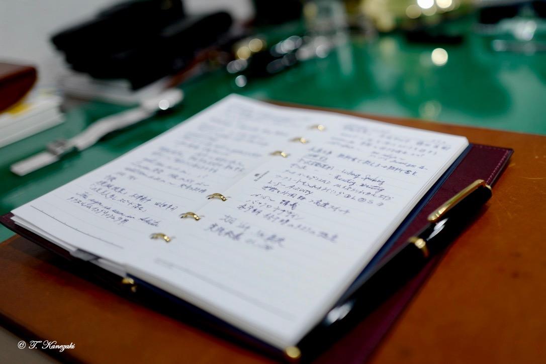 personal-planner.jpg